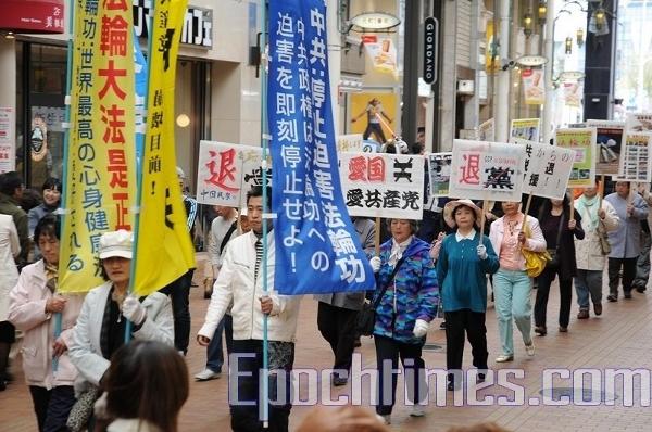 В Кобэ поддержали 52 миллиона китайцев, вышедших из китайской компартии