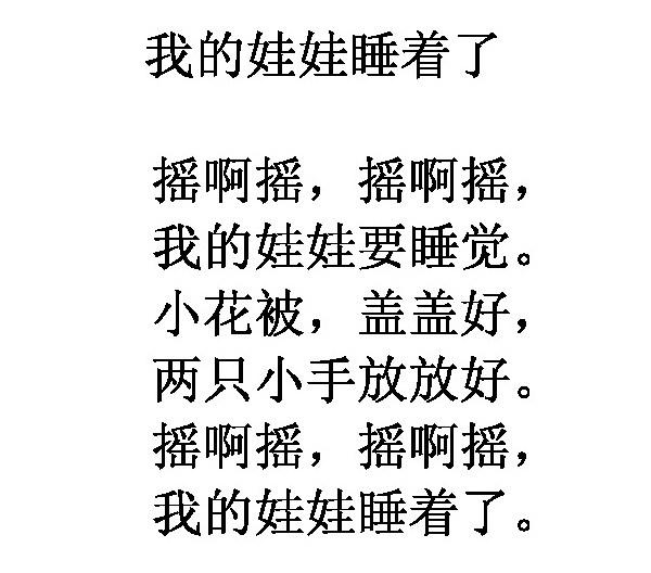 Изучение китайского языка: совместим отдых с пользой. Часть 10