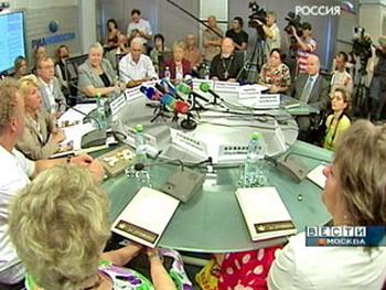 Пушкинские потомки со всего мира съехались в Москву