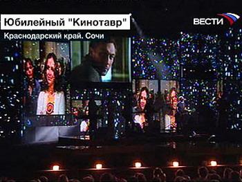 «Кинотавр» выбрал победителя среди короткометражек