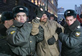 111 270209 3 - В ежегодном докладе о правах человека отчитали Россию. Нарушения есть во всех сферах.