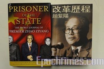Китайцы хотят знать историческую правду о событии «4 июня»