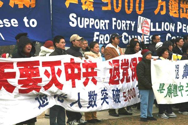 75 vach 2 - Вашингтон: митинг в поддержку 50-ти миллионов китайцев, вышедших из КПК