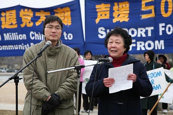 75 vach 4 - Вашингтон: митинг в поддержку 50-ти миллионов китайцев, вышедших из КПК