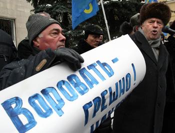 Мировое лидерство России в области коррупции превалирует