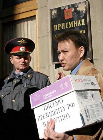 111 010709 3 - Всемирный банк: эффективность борьбы с коррупцией в России - 15%