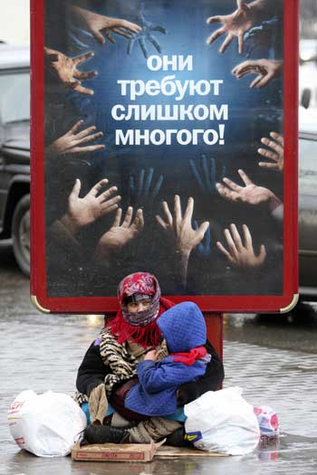 Генпрокуратура РФ установила главных взяточников в стране