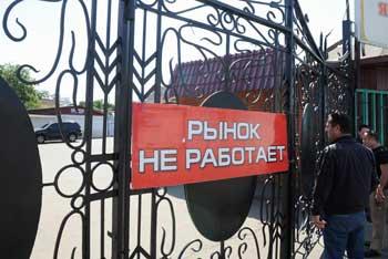 В незаконных общежитиях Черкизовского рынка задержаны 150 граждан Китая