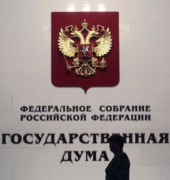 Новый проект закона в поддержку малого бизнеса Госдума рассмотрит сегодня