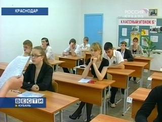 Сотни кубанских выпускников не получат школьных аттестатов