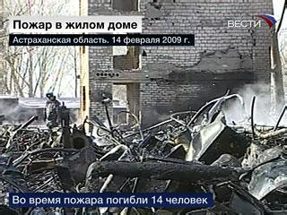 15 человек погибли из-за неосторожного обращения с огнем