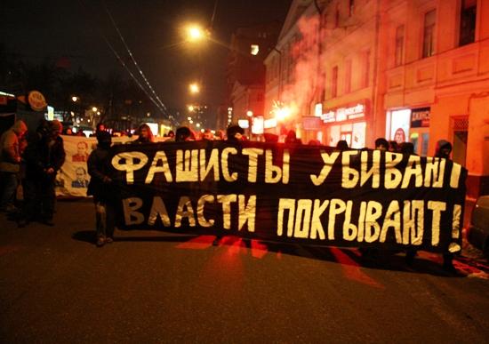 115 pics - Москва. Триста антифашистов и анархистов провели несогласованный марш памяти С.Маркелова и А. Бабуровой