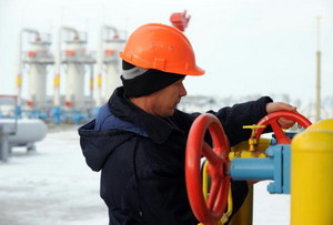 Газпром заявил о прекращении поставок газа на Украину