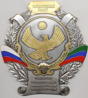 149 tjkst 2108002 - Обстреляны здание ОВД и  жилой дом главы Сергокалинского района, республики Дагестан
