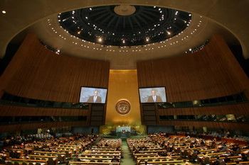 156 13 05 09 un - Россия вновь вошла в Совет ООН по правам человека