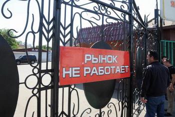 Делегация из Китая тайно проводит переговоры по Черкизовскому рынку