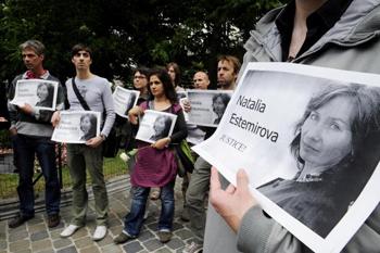 Похищенные в Чечне правозащитники, найдены мертвыми