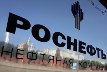 """Подозреваемой в похищении сына вице-президента """"Роснефти"""" предъявили обвинение"""