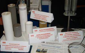 121 shgs08120761 - В России прошёл первый Международный форум по нанотехнологиям