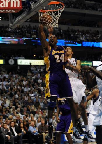 115 vrs200811124 - Фотообзор: Баскетбол. Результаты матчей НБА