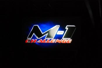 Пятый тур M-1 Challenge пройдет в США