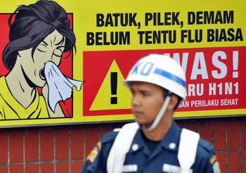 Число заболевших гриппом  A/H1N1 превысило  77 тыс. человек в мире