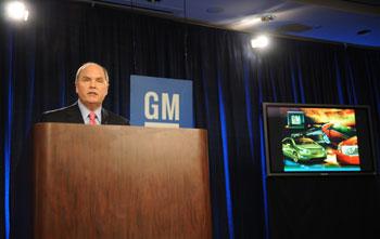 General Motors  заявила о банкротстве