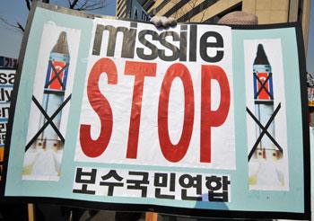 США требуют от ООН четкого ответа в вопросе запуска северокорейской ракеты