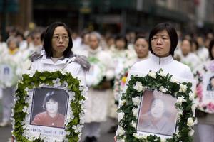 115 2009 04 28 l  Memoriam - Вице-президент Европейского Парламента обратился к Генеральному Секретарю ООН
