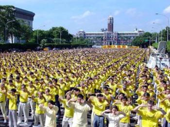 Значение Всемирного дня Фалунь Дафа