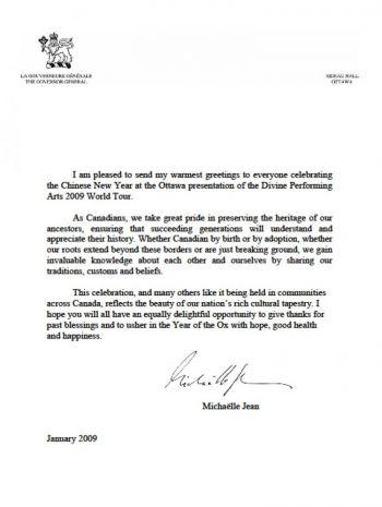 115 GGKanadaP - Премьер-министр Канады и другие официальные лица приветствуют коллектив Divine Performing Arts