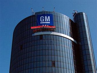 115 Gm - Убытки GM в 2008 году составили 30,9 миллиарда долларов