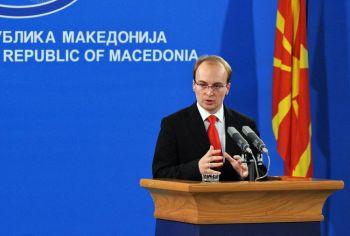 В Международном суде начался процесс Греции и Македонии