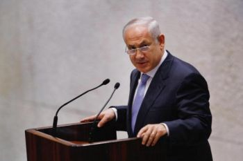 115 Netanjgu - Новое правительство Израиля является самым большим в его истории