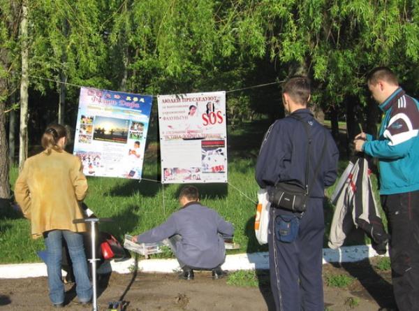 Всемирный день Фалунь Дафа. Празднование в Краматорске