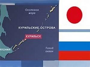 Япония решила не навязывать России деньги на Курилы