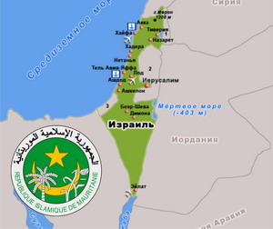 Мавритания отзывает посла из Израиля