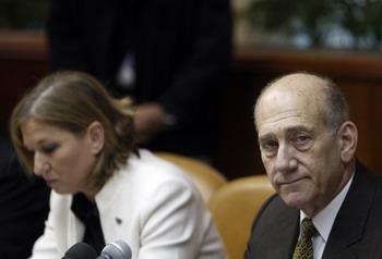 126 iz 84972518 - В Израиле провалились переговоры по созданию коалиции