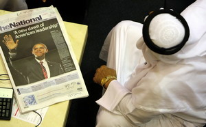 Нефть значительно подорожала после инаугурации Обамы
