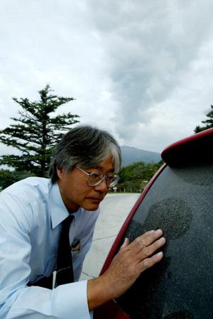 126 vulkan 51316651 - Проснувшийся вулкан засыпал Токио пеплом
