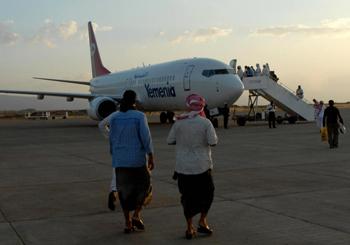 148 yemen - Над Индийским океаном потерпел крушение йеменский аэробус А-310