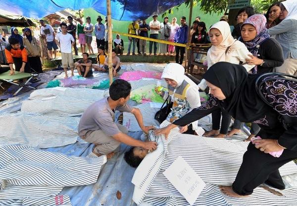 150 903270444251459 - В Индонезии увеличилось количество жертв в результате прорыва дамбы