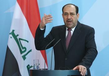 156 28 05 09 iraq - В Ираке около тысяче чиновников выданы ордеры на арест