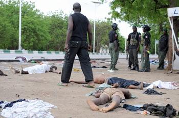 156 31 07 09 nigeria - В Нигерии убили лидера исламистской группировки