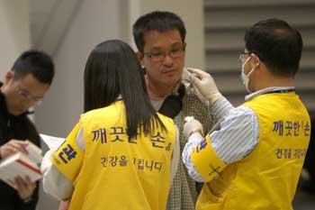 63 090520 Korea2 - В Южной Корее ученые разработали вакцину против вируса гриппа A/H1N1