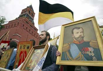 Шесть членов царской семьи Романовых , репрессированные большевиками, реабилитированы Генпрокуратурой РФ