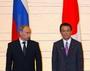 Филиалы японских компаний на территории России будут поддержаны правительством РФ