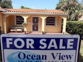Искусство быстрой продажи домов: как можно скорее заинтересовать покупателя
