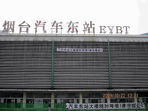 Китайские новостройки не выдерживают темпов экономического развития. Фоторепортаж