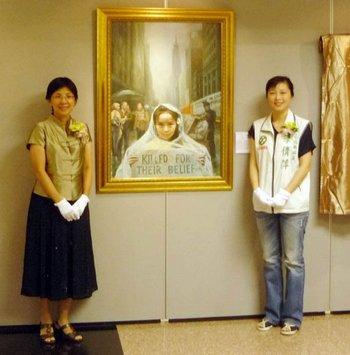 В Тайване прошла международная художественная выставка «Истина Доброта Терпение». Фото